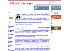 japao.org.br