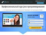 java-center.com.ua
