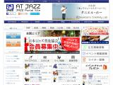 jazz.co.jp