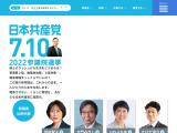 jcp.or.jp