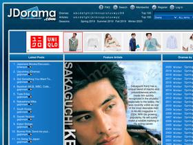 Jdorama com Analytics - Market Share Stats & Traffic Ranking