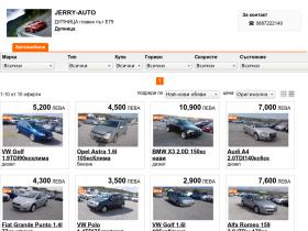 jerry-auto.cars.bg