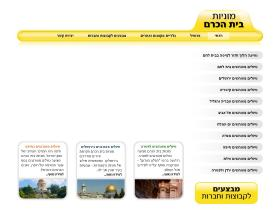jerusalemtaxi.co.il