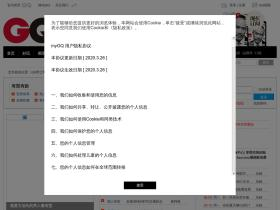 jewel.vogue.com.cn