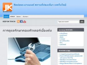 jkreviews.net
