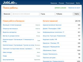 joblab.by