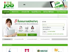 jobmsn.jobjob.co.th