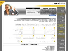 jobsindex.co.il