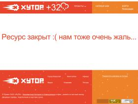 journal.hutor.ru