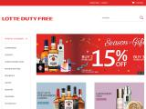 jrdutyfree.co.nz