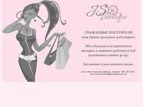 jsboutique.com.ua