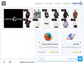 Hisuite apkpure   Hi suite daemon apk download trend: FVD Suite