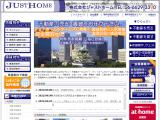 justhome.co.jp