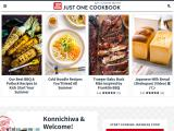 justonecookbook.com
