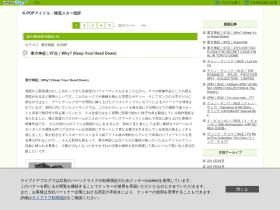 k-pop.doorblog.jp