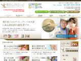 kanadenomoridental.com