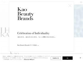 kanebo-cosmetics.co.jp