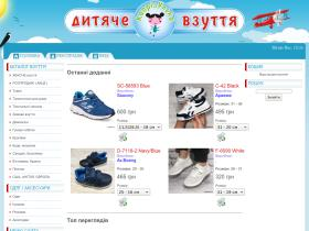 49f1cb461215fa 40 Similar Sites Like Vzutya.malvy.com.ua - SimilarSites.com