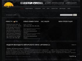 karavancinema.uz