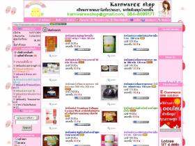 karnwaree.weloveshopping.com