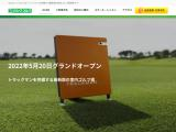 kashiwa-golf.co.jp