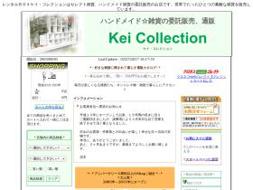 kei-collection.co.jp