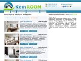 kemroom.ru