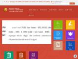 keralapsc.gov.in