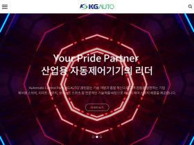 kgauto.co.kr