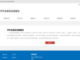 khong8secondhand.com