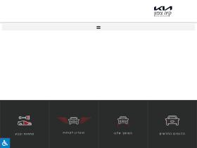kia-haifa.co.il