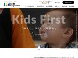 kids-21.co.jp