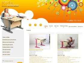 kids-furniture.su