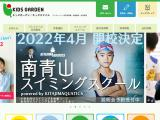 kidsgarden.co.jp
