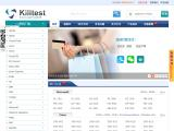 killtest.cn