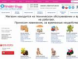 kinder-shop.com.ua