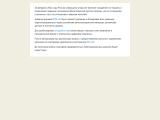 kindercenter.com.ua