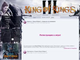 kingofkings3.ru