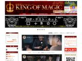 kingofmagic.net