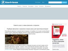 kino-tv-forum.ru