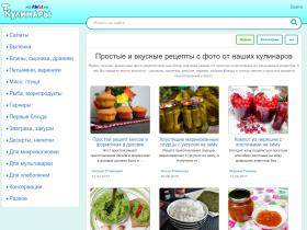 kitchen.rutxt.ru