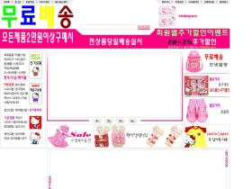kittymarket.co.kr