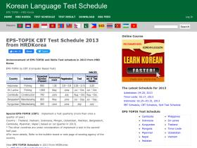 klpt-test-schedule.blogspot.kr