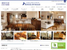 knockonwood.co.jp