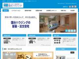 kokubu-housing.co.jp