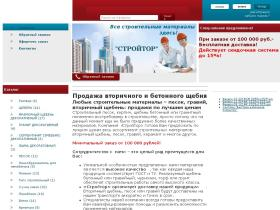 kolumbianitru.clients.ru