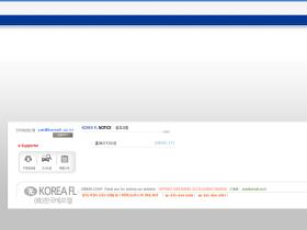 koreafl.co.kr