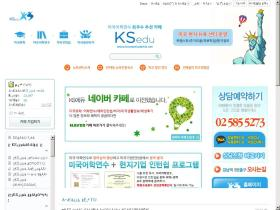 koreanstudents.net