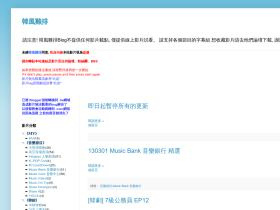 kpop-cs.blogspot.hk