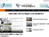 kportalnews.co.kr